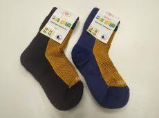 Barefoot Dětské Surtex merino ponožky froté - tenké oranžové bosá