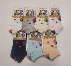 Holčičí kotníčkové ponožky - bambus